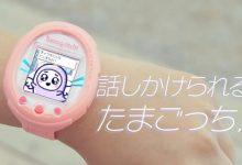 Tamagotchi akıllı saat olarak yeniden piyasaya sürülecek
